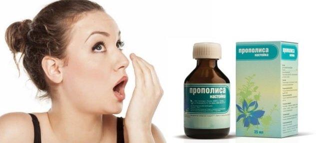 Неприятный запах изо рта - выход прополис