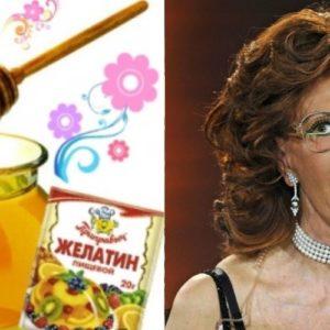 от морщин Софи Лорен (мед, молоко, желатин, витамины)