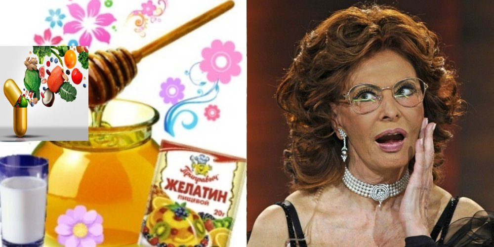 Маска от морщин Софи Лорен (мед, молоко, желатин, витамины)