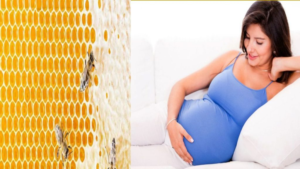 забрус беременным