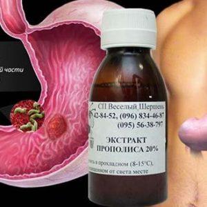 Пошаговый рецепт масла с прополисом при гастрите и язвенной болезни